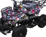 Детский квадроцикл Avantis ATV Classic mini арт. 47, бу