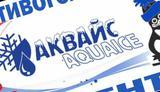 Противогололедные реагенты в Саранске