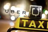 Партнер водитель для Uber (Убер), такси Яндекс